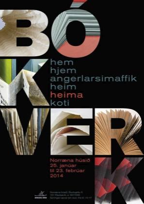 HEIMA2014-Dweb A4-1