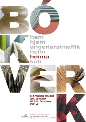 HEIMA2014-Lweb A4-1